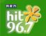 Hit-96.7-fm-live