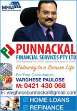 punnackal-finance-ad